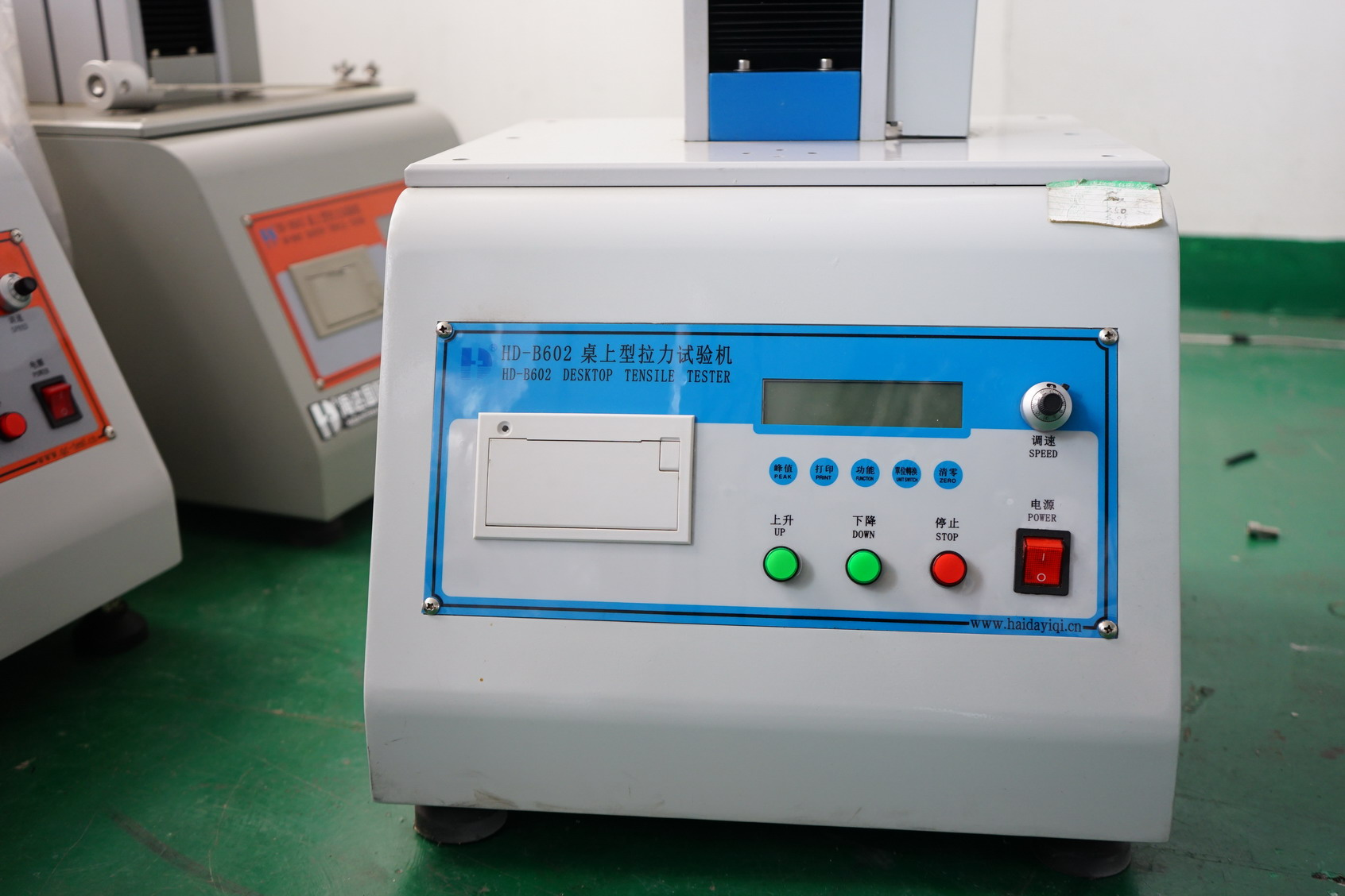 universal test equipment