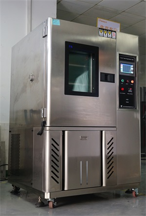 environmental test chamber feature
