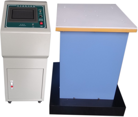 Electromagnetic Vibration Table HD-G809-500