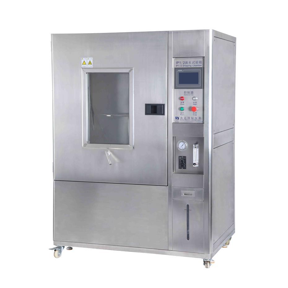 IPX1&X2 Water Drip Test Chamber