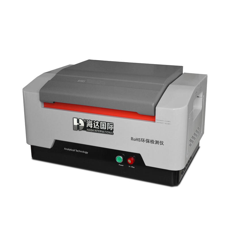 Precision alloy analyzer (measurement of coating) Ux-320