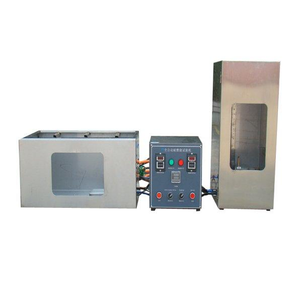combustion tester HD-R807
