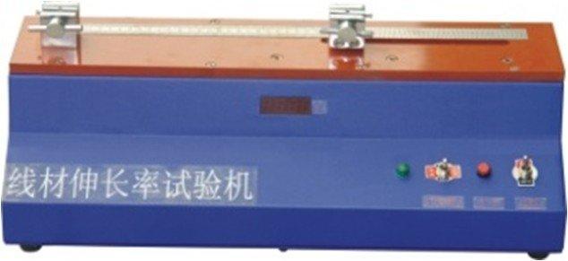 Wire Measuring Elongation Test Machine