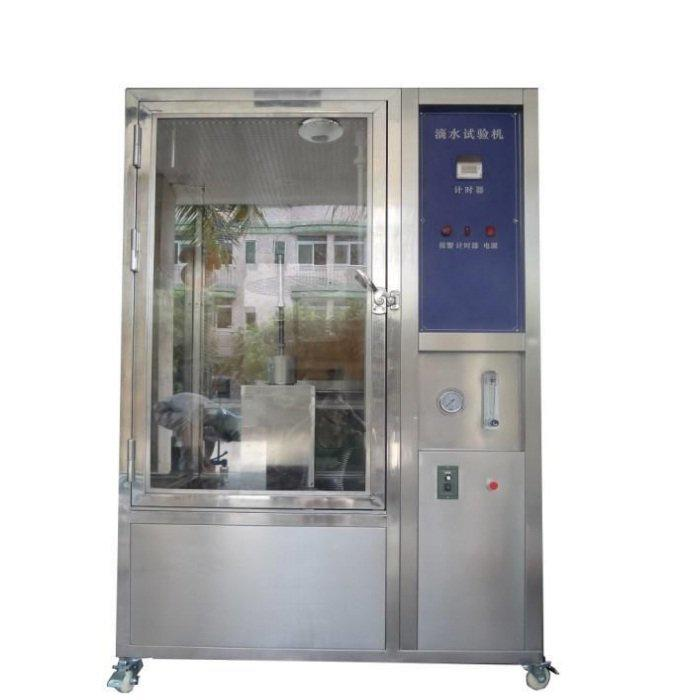 Home Appliance Rain Spray Test Machine