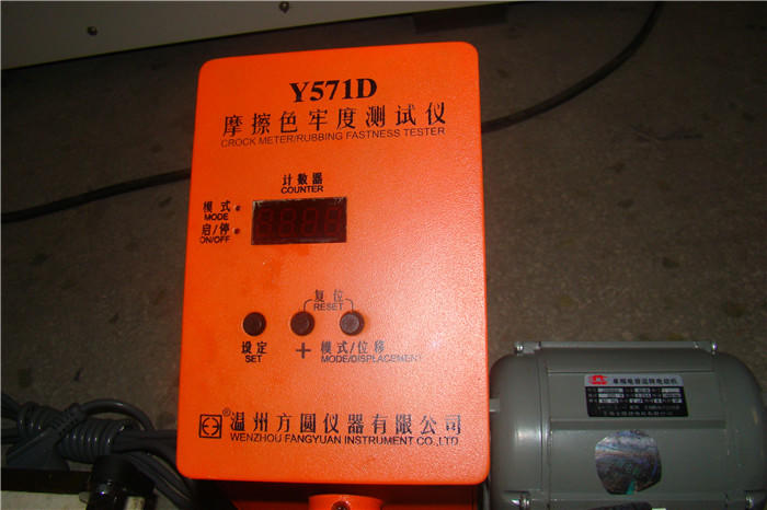 Electric Friction Decolorization Tester