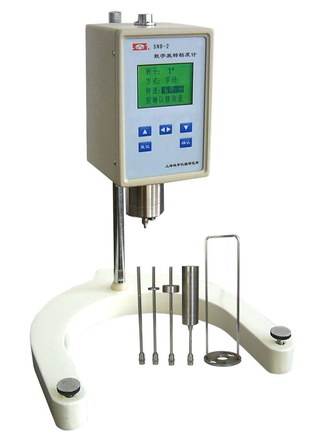 Eletronic Rotating Viscometer HD-C801-1