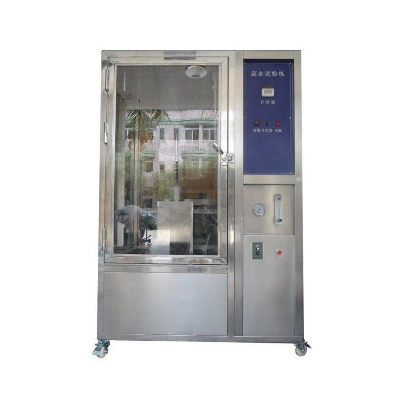 Water drip test chamber with ipx1 ipx2