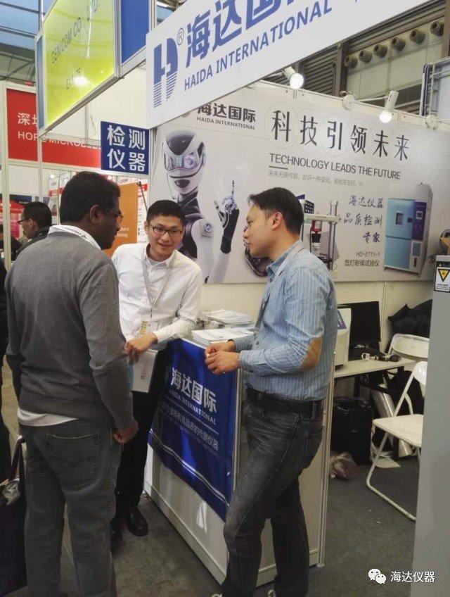 2017 Munich Shanghai Electronics Show