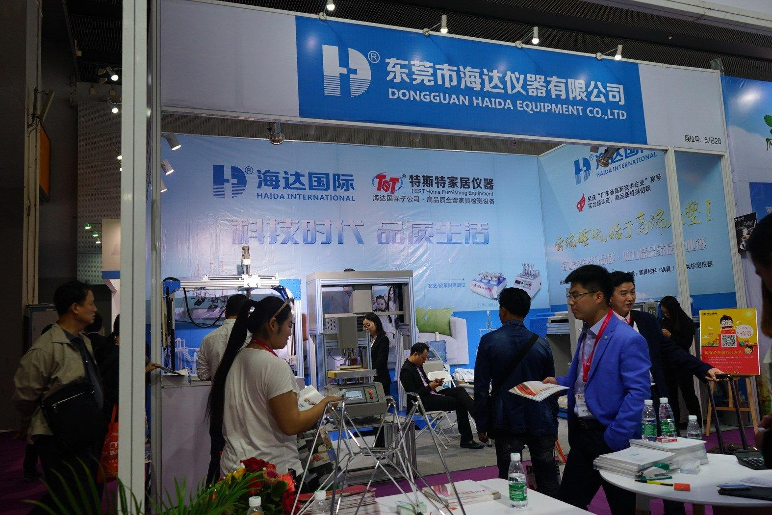 March 2017 - Guangzhou Furniture Fair