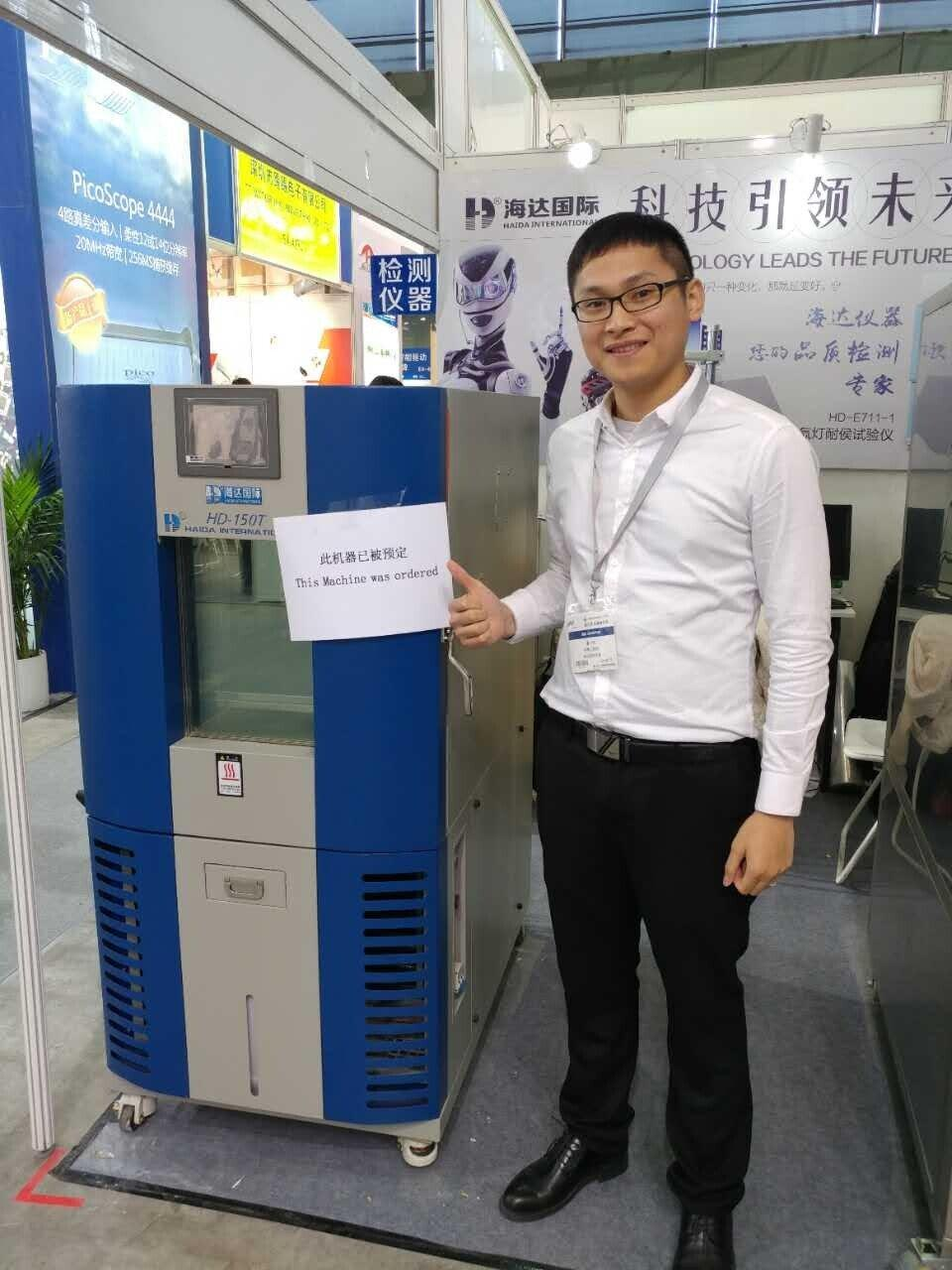 March 2017 - Shanghai Munich Electronics Fair