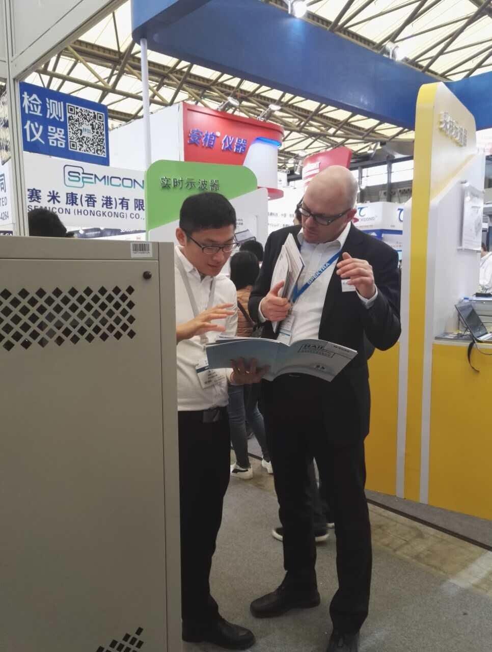 March 2017 - Shanghai Munich Electronics Fair