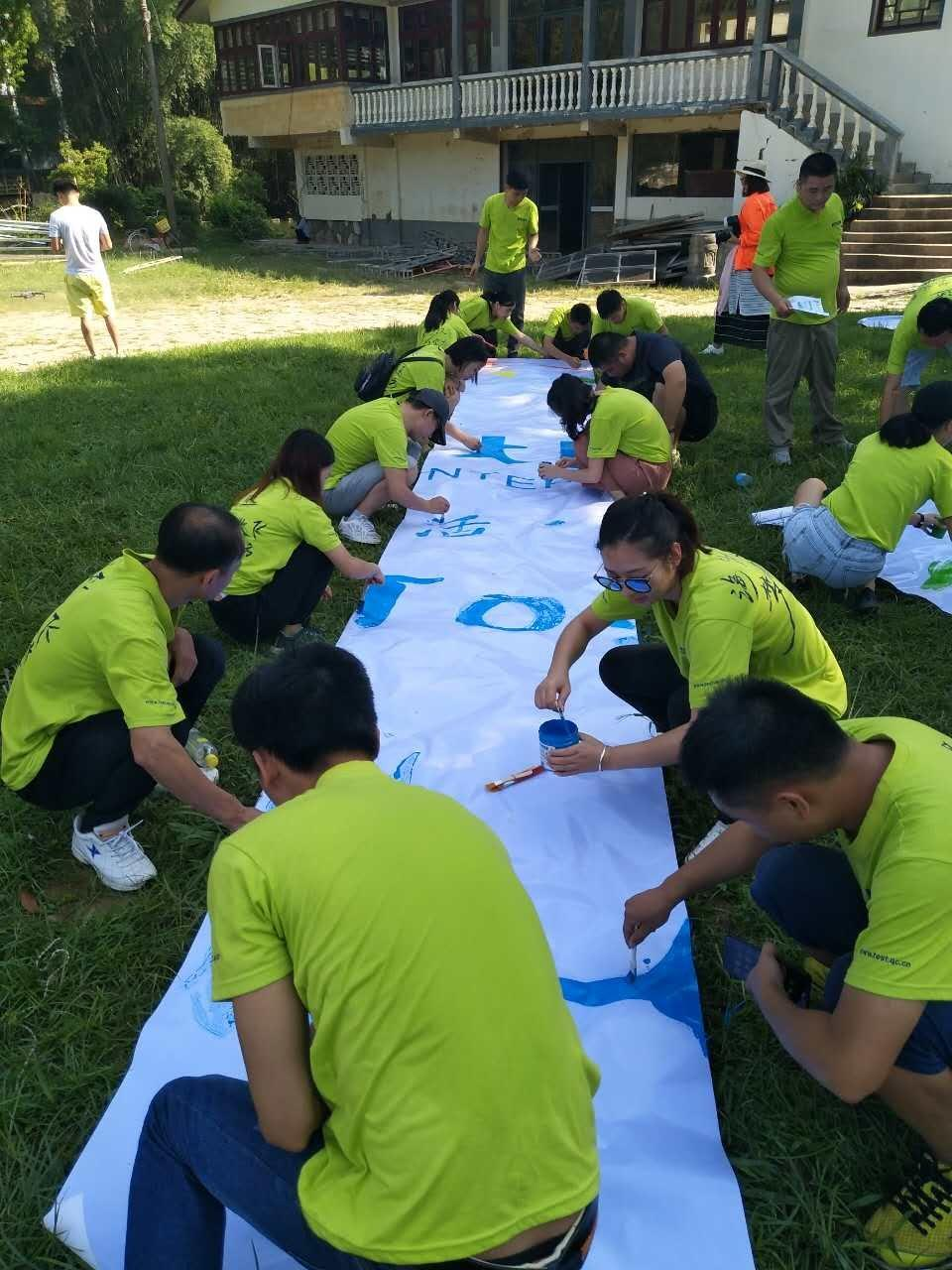2017- 08 HD Corporate collective activities
