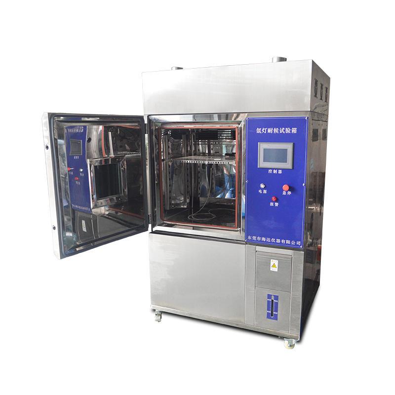 Xenon environment testing machine