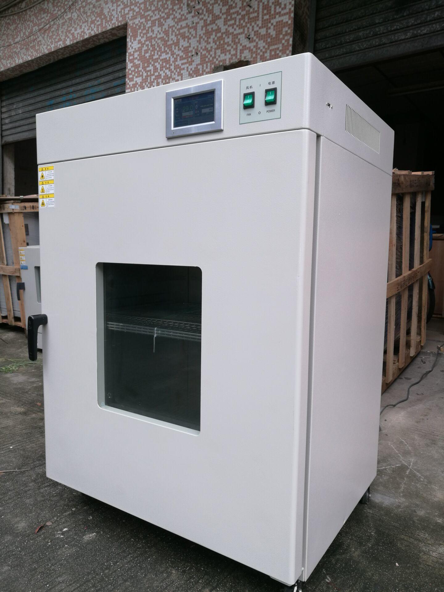 Large Capacity Hot Air Drying Testing Chamber