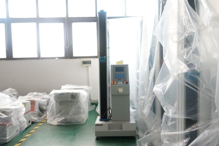 Tensile Testing Equipment Series HD-617-S