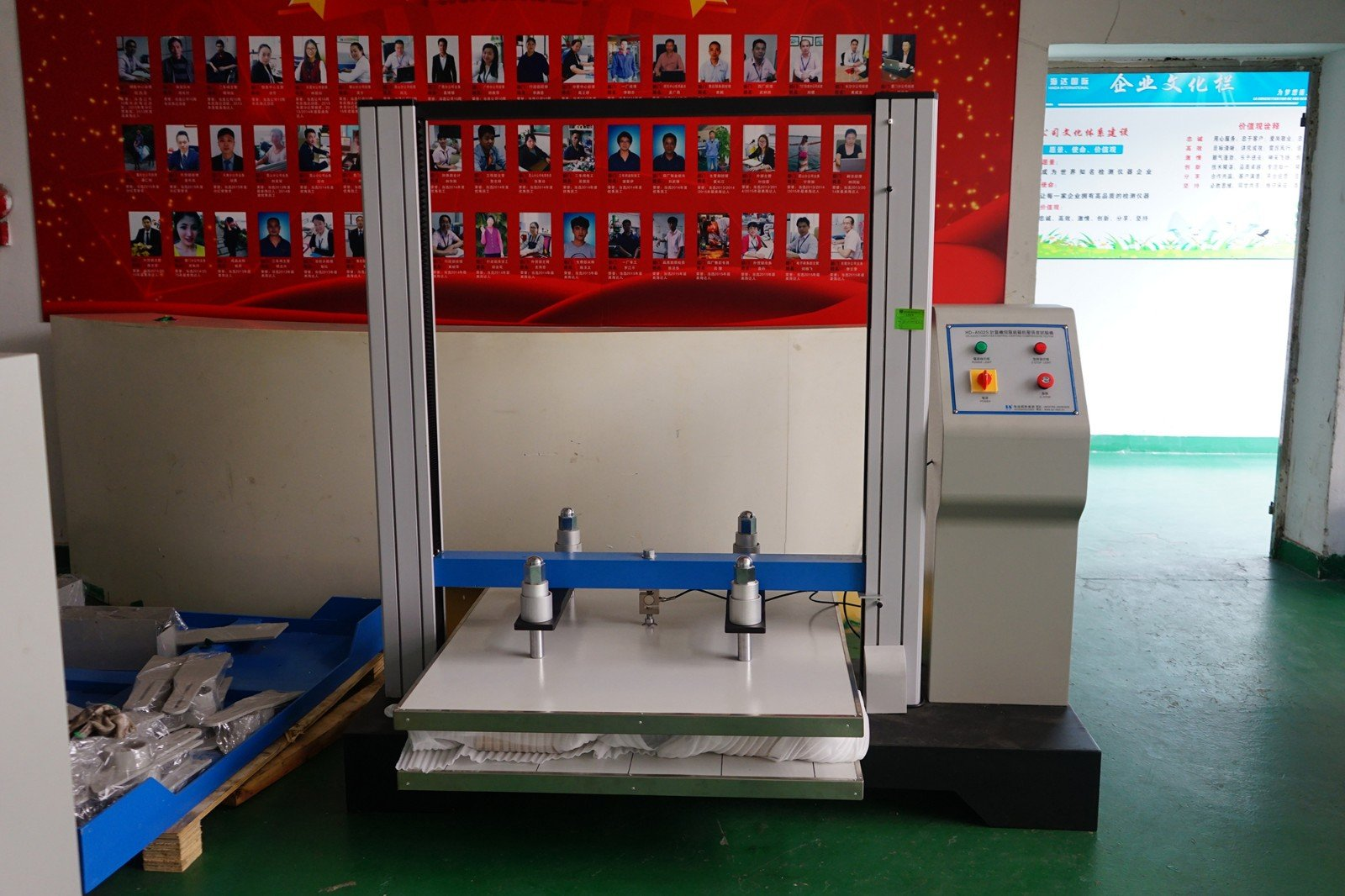 compression test machine
