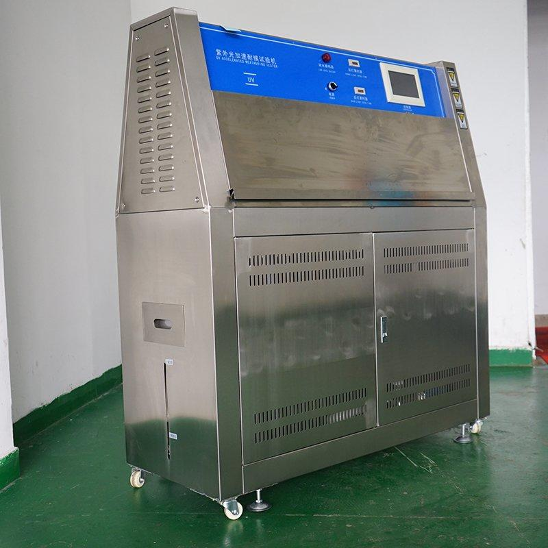 UV lamp accelerated environment tester
