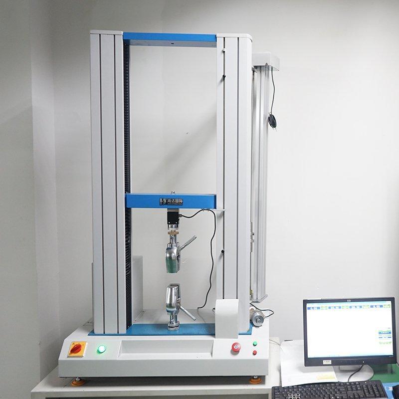 Tensile Testing Machines