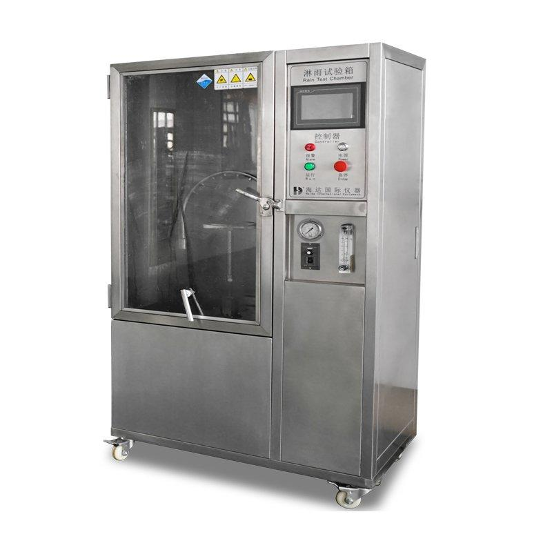 water spray test chamber operation