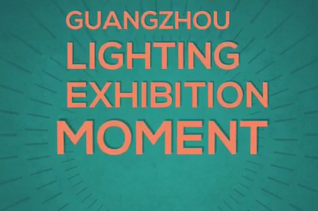 2018 Guangzhou Pazhou Guangya Exhibition