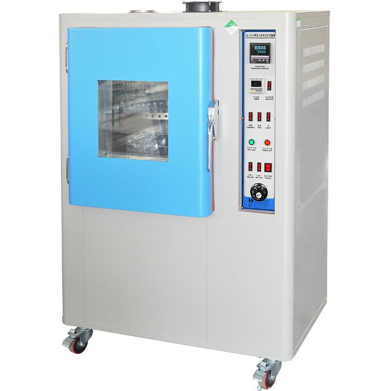Lamp Type Yellowing Resistance Testing Machine HD-KE707