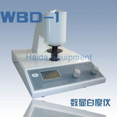 Desktop Digital Whiteness Testing Machine  HD-A822